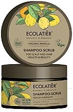 Parfums et Produits cosmétiques Shampooing-gommage à l'huile de marula pour cheveux et cuir chevelu - Ecolatier Organic Marula Shampoo-Scrub
