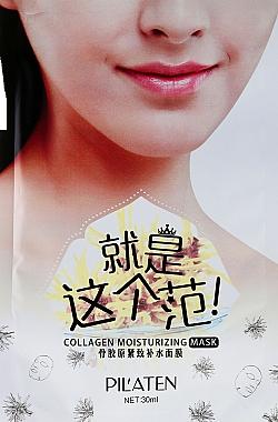 Masque tissu au collagène pour visage - Pil'Aten Collagen Moisturizing Mask