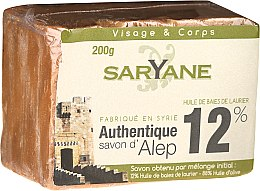 Parfums et Produits cosmétiques Savon authentique d'Alep 12 % huile de baies de laurier - Saryane Authentique Savon DAlep 12%