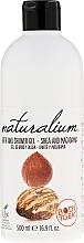Parfums et Produits cosmétiques Gel douche et bain au karité et macadamia - Naturalium Shea & Macadamia Shower Gel