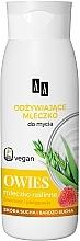 Parfums et Produits cosmétiques Lait nourrissant lavant à l'avoine et lait végétal pour peaux sèches et très sèches - AA Vegan Shower Milk