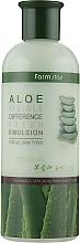 Parfums et Produits cosmétiques Émulsion à l'extrait d'aloe vera pour visage - FarmStay Visible Difference Fresh Emulsion Aloe