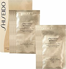 Masque revitalisant intensif - Shiseido Benefiance Pure Retinol Intensive Revitalizing Face Mask — Photo N1