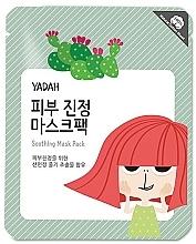 Parfums et Produits cosmétiques Masque apaisant pour visage - Yadah Soothing Mask