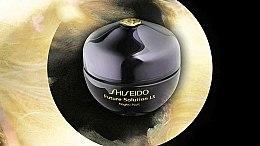 Crème de nuit à l'extrait de grande pimprenelle - Shiseido Future Solution LX Total Regenerating Cream — Photo N6