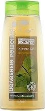 Parfums et Produits cosmétiques Shampooing au goudron - Bielita Anti-Dandruff Shampoo