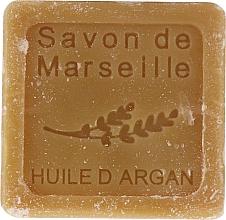 Parfums et Produits cosmétiques Savon de Marseille en forme carré à l'huile d'argan - Le Chatelard 1802 Soap Savon De Marseille Huile Argan