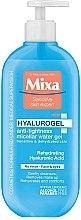 Parfums et Produits cosmétiques Gelée micellaire à l'acide hyaluronique - Mixa Hyalurogel Micellar Gel For Sensitive Very Dry Skin