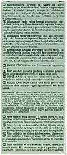 Gel-crème à l'huile de graines de chanvre pour visage - Garnier Bio Multi-Repair Gel-Cream — Photo N2