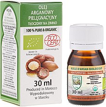 Parfums et Produits cosmétiques Huile d'argan 100% naturelle - Efas Argan Oil