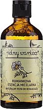 Parfums et Produits cosmétiques Essence micellaire démaquillante à l'extrait de camomille - Polny Warkocz