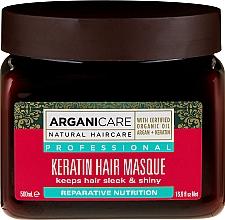 Parfums et Produits cosmétiques Masque à la kératine et huile d'argan pour cheveux - Arganicare Keratin Nourishing Hair Masque