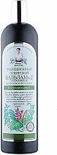 Parfums et Produits cosmétiques Après-shampooing à la propolis de bouleau - Les recettes de babouchka Agafia