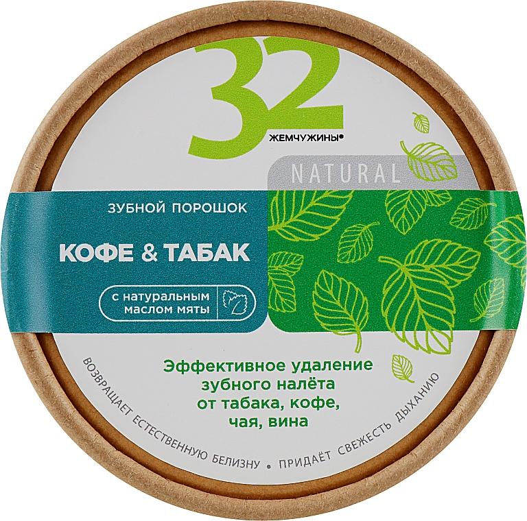 Poudre dentaire à l'huile naturelle de menthe - Modum