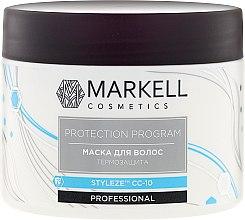 Parfums et Produits cosmétiques Masque thermo-protecteur pour cheveux - Markell Cosmetics Protection Program