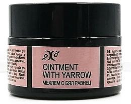 Parfums et Produits cosmétiques Pommade naturelle à l'achillée millefeuille - Hristina Cosmetics Ointment