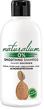 Parfums et Produits cosmétiques Shampooing lissant pour cheveux normaux et secs, amande et pistache - Naturalium Almond & Pistachio Smoothing Shampoo
