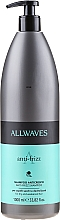 Parfums et Produits cosmétiques Shampooing anti-frisottis - Allwaves Anti-Frizz Shampoo