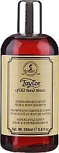 Parfums et Produits cosmétiques Taylor of Old Bond Street Sandalwood Hair and Body Shampoo - Shampooing pour corps et cheveux