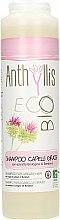 Parfums et Produits cosmétiques Shampooing à l'extrait de bardane bio - Anthyllis for Oily Hair Shampoo