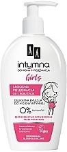 Parfums et Produits cosmétiques Émulsion d'hygiène intime à l'acide lactique - AA Baby Girl Emulsion