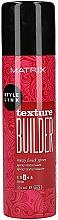 Spray texturisant - Matrix Style Link Texture Builder Messy Finish Spray — Photo N1