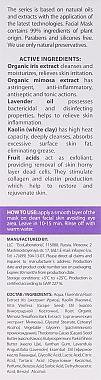Masque au kaolin et huile essentielle de lavande pour visage - ECO Laboratorie Cleansing Facial Mask With Fruit Acids — Photo N3