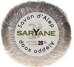 Parfums et Produits cosmétiques Savon rond d'Alep - Saryane Authentique Savon DAlep 20%