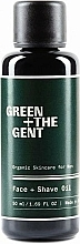 Huile de soin et de rasage bio pour visage - Green + The Gent Face + Shave Oil — Photo N1