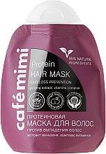 Parfums et Produits cosmétiques Masque à l'extrait de ginseng et vitamines - Le Cafe de Beaute Cafe Mimi Protein Hair Mask