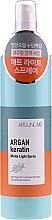 Parfums et Produits cosmétiques Spray à l'huile d'argan pour cheveux - Around Me Argan Keratin Matte Light Spray