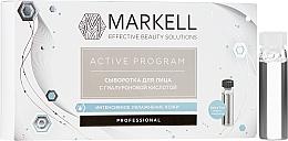 Sérum à l'acide hyaluronique pour visage - Markell Cosmetics Active Program — Photo N1