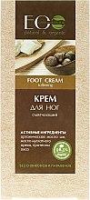 Parfums et Produits cosmétiques Crème au beurre de karité pour pieds - ECO Laboratorie Food Cream