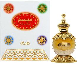Parfums et Produits cosmétiques Rasasi Maisam - Huile parfumée