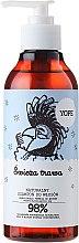 Parfums et Produits cosmétiques Shampooing à l'extrait de rose et aloe vera - Yope