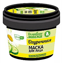Parfums et Produits cosmétiques Masque au concombre pour visage ''Masques faits maison'' - NaturaList