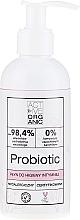 Parfums et Produits cosmétiques Gel d'hygiène intime hypoallergénique aux probiotiques - Active Organic Probiotic