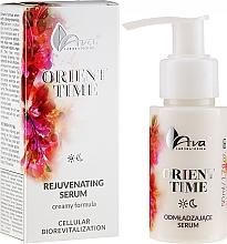 Parfums et Produits cosmétiques Sérum rajeunissant à l'extrait de rose d'Asie, centella asiatica et huile d'argan bio pour visage - Ava Laboratorium Orient Time Skin Rejuvenating Serum