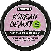 Parfums et Produits cosmétiques Beurre nettoyant pour visage - Beauty Jar Facial Cleansing Butter