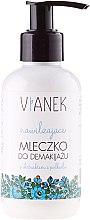 Parfums et Produits cosmétiques Lait démaquillant à l'extrait de tussilage - Vianek