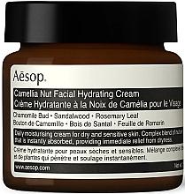Parfums et Produits cosmétiques Crème à la noix de camélia pour visage - Aesop Camellia Nut Facial Hydrating Cream