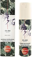 Parfums et Produits cosmétiques Sérum de nuit à l'acide lactique - Shi/dto Supreme Revitalizing Hyperbolic Skin Firming Face Serum Night With Antioxidant-Rich Chronoline And Lactic Acid