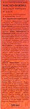 Huile d'argan pour cheveux - ECO Laboratorie Argana SPA Regenerating Oil-Fluid — Photo N2