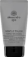 Parfums et Produits cosmétiques Mousse à l'acide hyaluronique pour mains - Alessandro International Spa Gentle Touch Hand Mousse