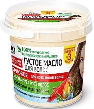 Parfums et Produits cosmétiques Beurre épais au poivre pour cheveux - FitoKosmetik Recettes folkloriques