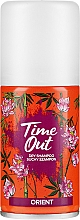 Parfums et Produits cosmétiques Shampooing sec, Orient - Time Out Dry Shampoo Orient