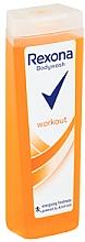 Parfums et Produits cosmétiques Gel douche - Rexona Workout Shower Gel