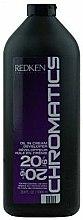 Parfums et Produits cosmétiques Crème-huile révélateur 6% - Redken Chromatics Developer 20 vol