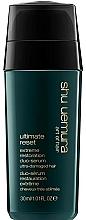 Parfums et Produits cosmétiques Sérum à l'extrait de riz pour cheveux - Shu Uemura Art of Hair Ultimate Reset Duo Hair Serum