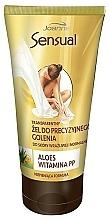 Parfums et Produits cosmétiques Gel de rasage pour peaux sensibles et normales - Joanna Sensual Transparent Gel